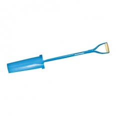 Silverline 598415 Forged Drain Spade 1150mm